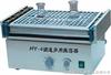 HY-4型调速多用振荡器
