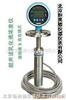 CZ-RISEN超声波乳化液浓度仪 超声波乳化液浓度在线检测仪