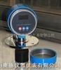 CZ-RISEN一体式铸铝外壳超声物位仪 数字化超声物位仪
