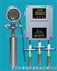 CZ-HU21xx多通道全溶性浓度仪 多通道超声波在线浓度仪
