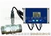 CZ-RISEN-70G管段式流量计 智能切换式超声波管道流量计