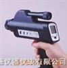 JHW2-315红外测温仪 手持式红外测温仪 测温仪