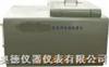 HCJ1-XRY-1D氧弹自动热量计/氧弹自己动量热仪HCJ1-XRY-1D