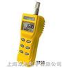AZ-7752/77535二氧化碳侦测计衡欣|AZ7752/77535|