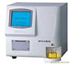 DBKSKYS-1油中水分測定儀/油中水分檢測儀 DBKSKYS-1