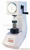 BJ/HR-150A洛氏硬度計/硬度計 BJ/HR-150A