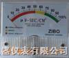 CZB-UVM2紫外线强度监测仪/紫外线强度计/紫外线强度仪 CZB-UVM2