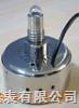 CZB-UVM1紫外线强度监测仪/紫外线强度计CZB-UVM1