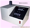 SQA-QZ203A散射光濁度儀 濁度儀 濁度計SQA-QZ203A