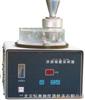 SZ18-CJQ-Ⅰ浮游细菌采样器 细菌浮游细菌采样器 采样器SZ18-CJQ-Ⅰ