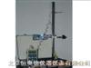 NHG-HS便携式水文流速流量仪 便携式流速流量仪