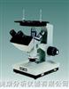 MR2000金相显微镜