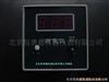 HAD1KY-2N在线氮气纯度分析仪/氮气分析仪 HAD1KY-2N