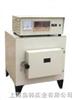 SX2-12-12 箱式电阻炉 马弗炉 高温电炉 电阻炉 数显电炉价格