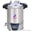 SYQ-DSX-280B手提式 不鏽鋼電熱蒸汽滅菌器  YX-DSX-280B  申安北京辦事處  申安北京售後維修中心