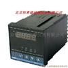 BJW-HDE2000温度控制器/温控仪