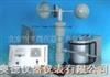SF/EY-1A电传风向风速仪/风向风速仪