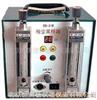 BCJ-DS-21B双量粉尘采样器 粉尘采样器 采样器