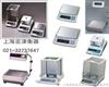 A&D多功能电子天平厂家直供电子天平
