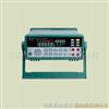 HYB6-MS8050台式数字多用表 HYB6-MS8050