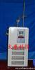 DFY系列低温恒温反应浴〈槽〉