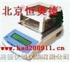ZG8/ZYS-100B智能水份測定儀 水份測定儀 智能水份檢測儀 ZG8/ZYS-100B