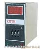 BJW-XMTB數顯式溫度控制調節儀/溫度控制調節儀