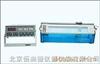 HDA-SV-4声速测定仪/空液两用HDA-SV-4