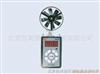 GK/CFJD5(25)电子翼轮式风速计 风速计