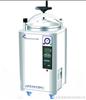 LDZX-75KBS(内循环)手轮式自动型,不锈钢立式压力蒸汽灭菌器(内循环)