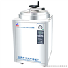 LDZH-100KBSLDZH系列 大容积不锈钢立式压力灭菌器