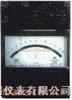 HB-C64磁电系安培表、伏特表、伏安表