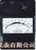 HB-T51/HB-T77电磁系可携式安培表、毫安表、伏特表