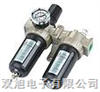 二联件AC4010-03D自动排水器|二联件AC4010-03D|