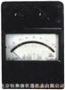 HB-D51/HB-D77可携式电动系瓦表