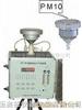 GD88-EP6D智能综合大气采样器/大气采样器GD88-EP6D