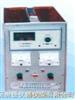 HSY-WZK-I可控硅溫度自動控制儀 溫度自動控制儀