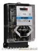 HB-DS(T)38-K電度表 電能儀表 三相有功電度表