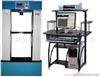 TD88-LY-10微机控制电子拉力机/电子拉力机TD88-LY-10