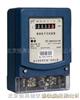 HB-DDS105單相電子式電度表 電度表