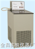 CHD-4015 低温恒温槽