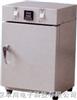 SY.39-102红外线干燥箱 SY.39-102