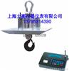 供应海原量程2-50T的无线遥传式电子吊秤