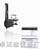 JZL-W系列微控式材料試驗機