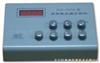 JYY8-WQ-1D多参数水质分析仪//水质五参数分析仪