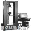 JZL-D系列電子拉壓試驗機
