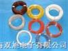 氟塑料耐高温补偿导线KC-VVRP 2*1.5mm2