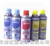 DPT-3DPT-3型着色渗透探伤剂 美可达DPT-3型着色渗透探伤剂
