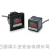 EE-L105X型OMRON压力传感器    欧姆龙