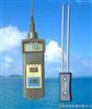 MC-7821糧食水份儀